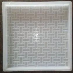 Capsule Chequered Tile Mould