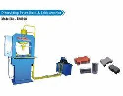 粉煤灰砖ah0010d型摊铺机砌块制砖机