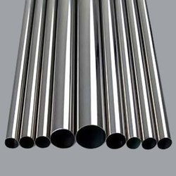 SS 316 Seamless Pipe