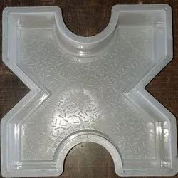 Grass PVC Plastic Paver Mould