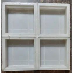 4X4 Inch Dabbi Plastic Tile Mould