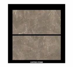 Gloss Lenora Copper Stone Vitrified Tile, Thickness: 11mm, Size: 600x1200mm