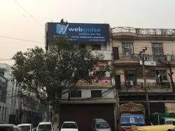 PVC Hoarding Flex Printing Service, in Delhi