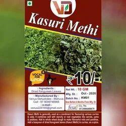 Kasuri Methi (Dried Fenugreek Leaves) Manufacturer & Wholesale Supplier