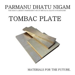 Tombac Plate