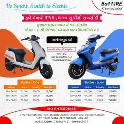 Battery Operated Scooter with Subsidy of Rs 12000
