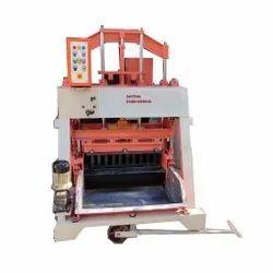 Hollow Brick Machine