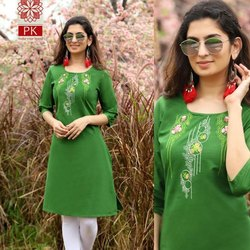 Heavy Cotton With Beautiful Embroidery Work - 20 Pcs Set