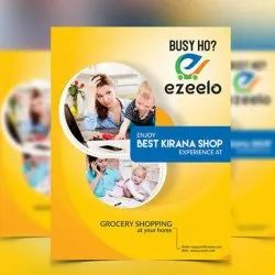 Paper Branding Printing Service, in Local, Size: A4