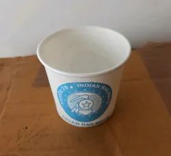 Paper 50 ML White Printed Disposable Coffee Cup