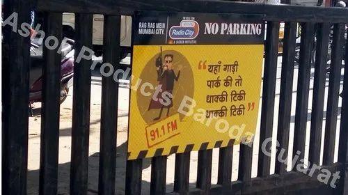 No Parking Tin Board