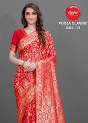 Apple Sarees Pooja Exclusive Vol 5 Cotton Silk Printed Saree Catalog
