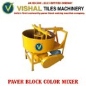 Industrial Paver Block Color Mixer