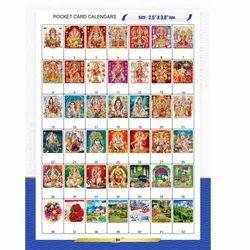 2021 Paper Pocket Calendar