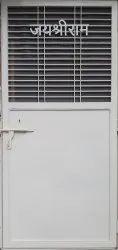Mild Steel Single Door 7 Feet Safety Doors, For Home
