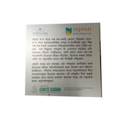 Uv ACP Sign Board Printing Service