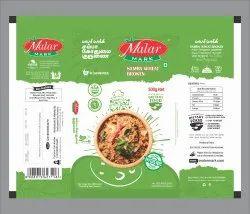 Malar Mark Samba Broken Wheat, Pack Type: Packet