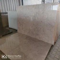 Feather Beige Italian Marble