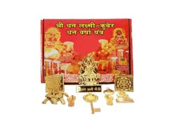 Golden Brass 200 gm Shri Laxmi Kuber Dhan Varsha Yantra Kit