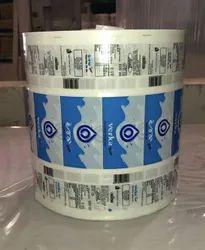 Milk Printed Packing roll