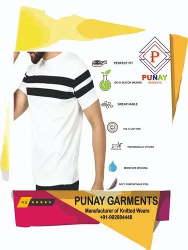 Punay Red Round Neck T-Shirt