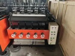 Fully Automatic Scrubber Making Machine