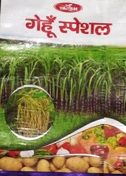 Vansh Gehun Special( Micronutrients Fertilizer)