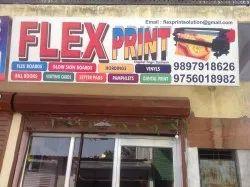 Digital Flex Printing Service, in Pan India