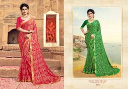 Mansarover Fashion Aaradhyam Vol 1