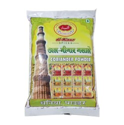 Alminar Masale 250 Gm Coriander Powder, Packaging Type: Packet