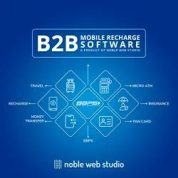 B2b Mobile Recharge Software