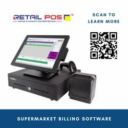 Supermarket Inventory And Billing System