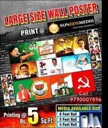 Paper Poster Printing Service, in COIMBATORE