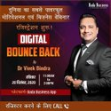 Digital Bounce Back Event By Dr Vivek Bindra