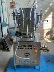 Semi Automatic Oil Packaging Machine