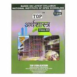 Top Publication Nios Books - Nios Class 12th Books Economics
