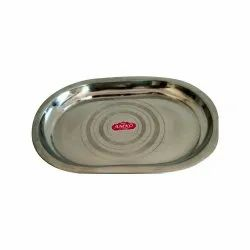 Stainless Steel Small Serving Tray