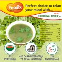 Thoothuvalai Soup Mix
