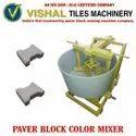 Interlocking Paver Block Color Mixer