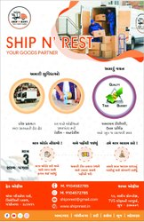 Intracity Transport Services