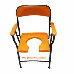 Hospital Commode Chair
