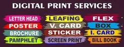 All Type Of Printing