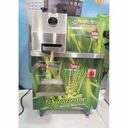 Semi-Automatic Sugarcane Juice Machine, For Commercial