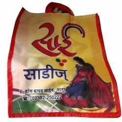 Handled Printed Non Woven Bag for Shopping