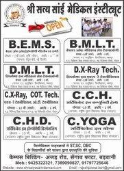 Degree Bachelor In Medical Lab Technology BMLT