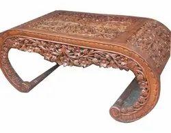 Brown Wooden Karvin Center Table
