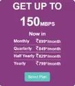 High Speed Broadband Internet Service, In Kanpur, Upto150mbps