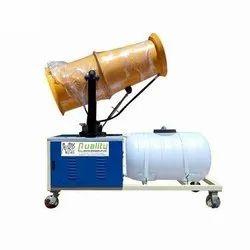 70meter Automatic Anti Smog Gun