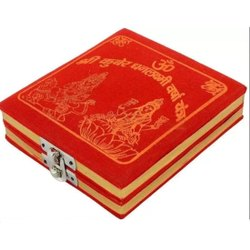 Brass Shree Kuber Dhan Laxmi Varsha Yantra, Size: 10x10 Inch