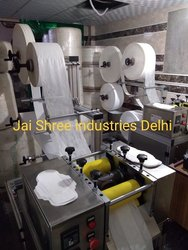 High Speed Sanitary Pad Making Machine